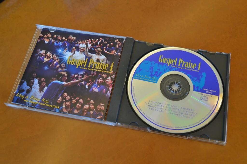 毎月行われるゴスペルコンサートを収録した代表作、 『Gospel Praise 4』 ほかにも、ゴスペルの指導を中心に、練馬区 「大泉セントラルチャペル」でのコンサートなど鋭意活動中