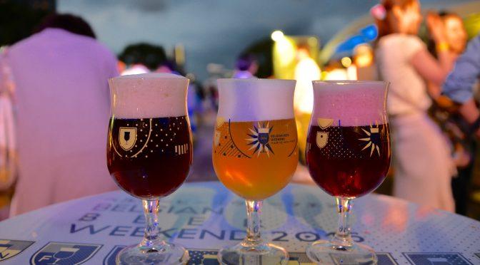 ベルギービールウィークエンド2017 横浜 横浜 山下公園にて明日まで開催!