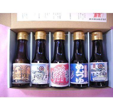 【塩フェスタ出展】伝統ある横浜しょうゆを守り続けて・横浜醤油株式会社の出展案内
