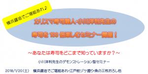 http://animato-ma.shop-pro.jp/?pid=123053613