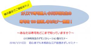 http://animato-ma.shop-pro.jp/?pid=123054466